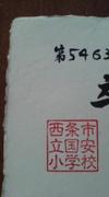 20080325074700