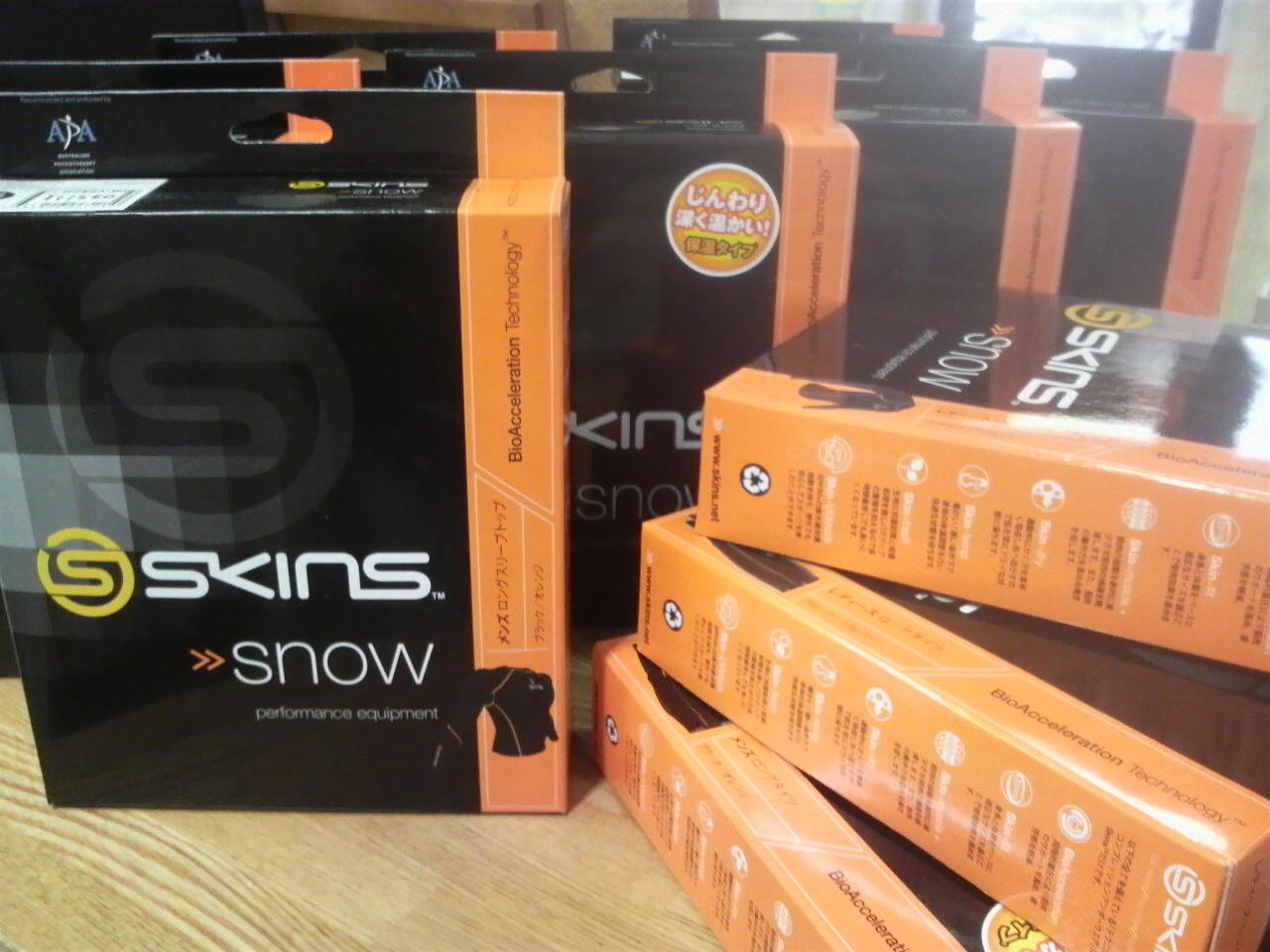 SKINS SNOW ザクッと入荷ヽ(<br />  ・∀・)ノ